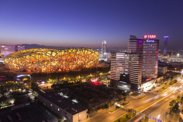8 places you didn't know in Beijing