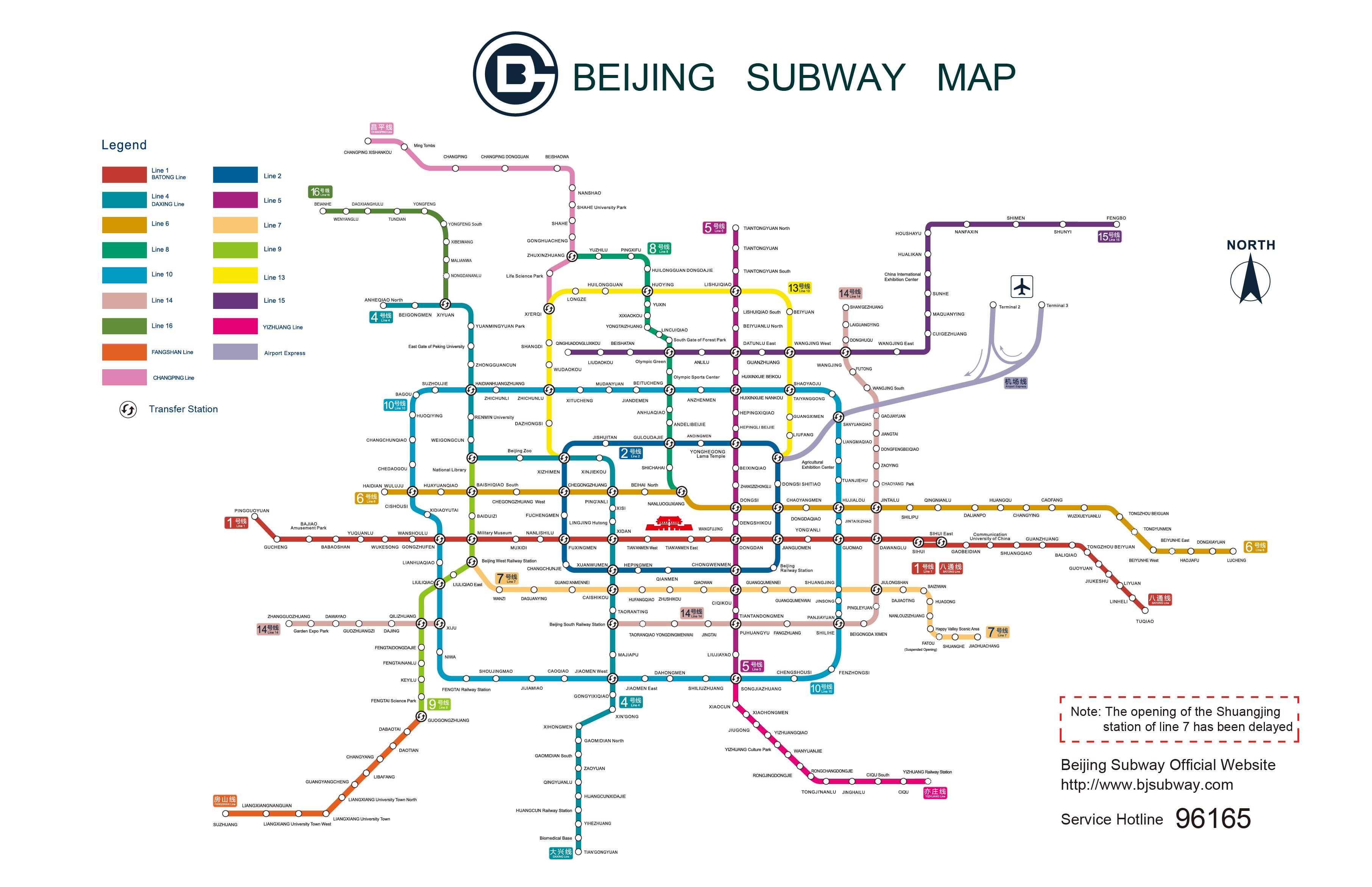 Bejing Subway Map 2018.Beijing Subway Bertagrama Traducciones